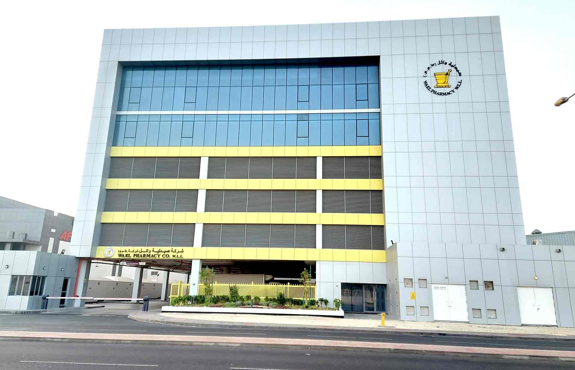 Wael Pharmacy Offices